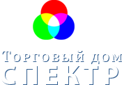 Торговй дом «Спектр»